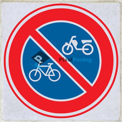 stoeptegel bedrukken Verbod fietsen en bromfietsen te plaatsen | PixalPaving.nl
